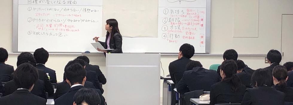 目標設定研修_ASAMIN.JPG