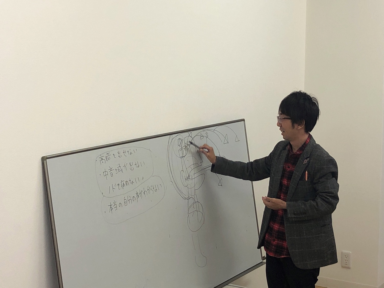 大阪_ボイトレ教室
