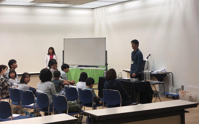 科学実験_大阪.JPG