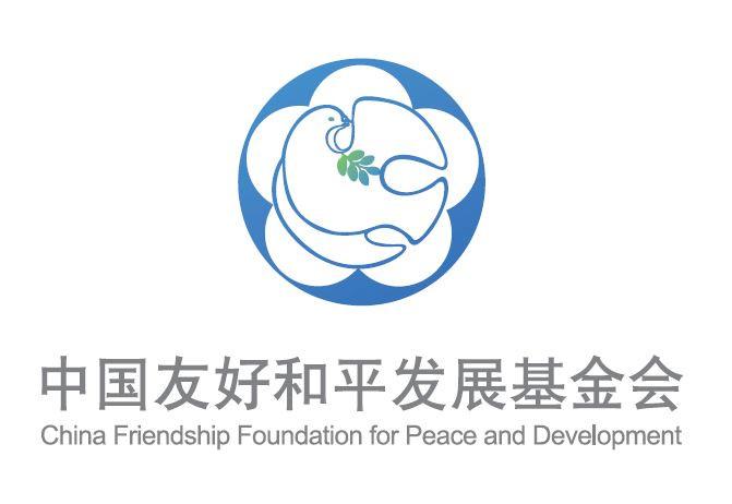 SOEA Friendship Foundation logo  (1).jpg