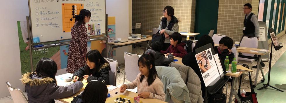 親子囲碁体験イベント_ASAMIN.JPG