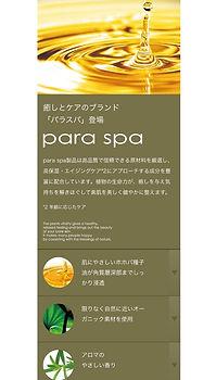 paraspa-2.jpg