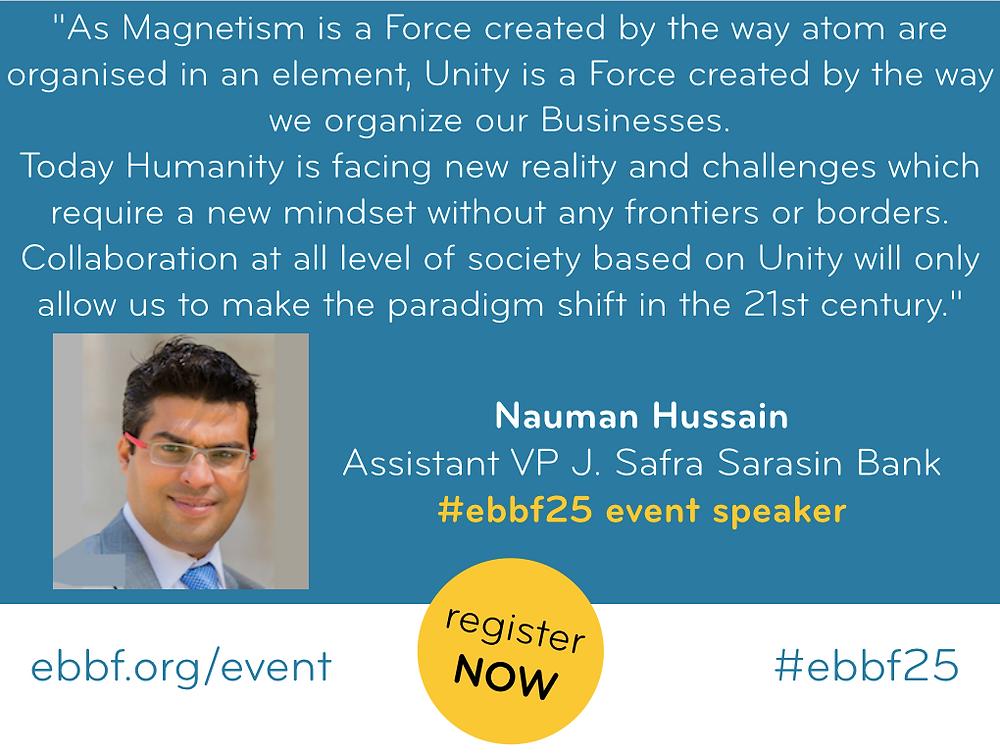#ebbf25 nauman hussain
