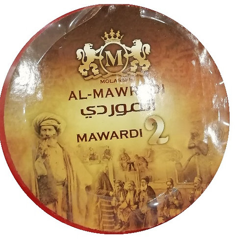 AL-MAWARDI ( MAWARDI 2)