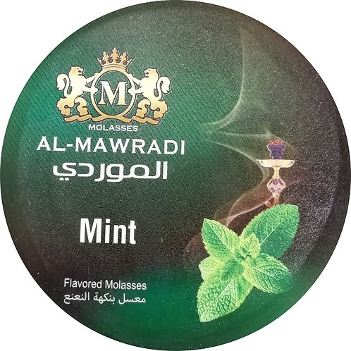 AL-MAWARDI (  MINT )