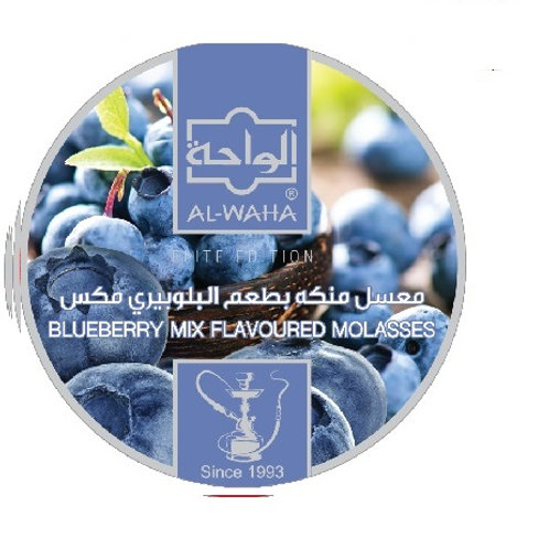 AL WAHA MOLASSES( BLUEBERRY MIX )