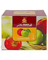 معسل الفاخر تفاحتين الاصلي Hookah2
