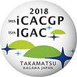 iCACGPIGAC.jpg