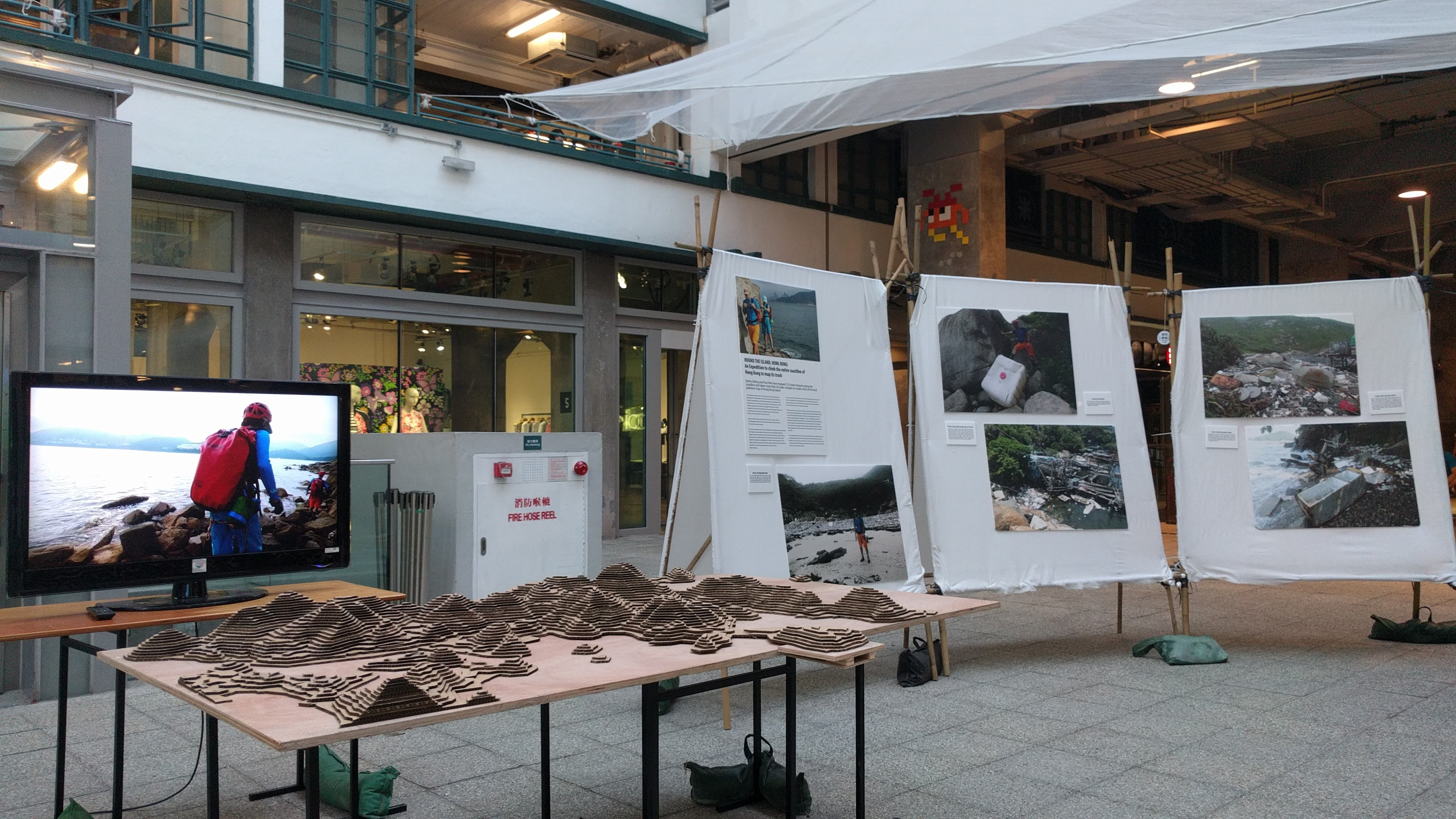 Coastline pollution exhibition