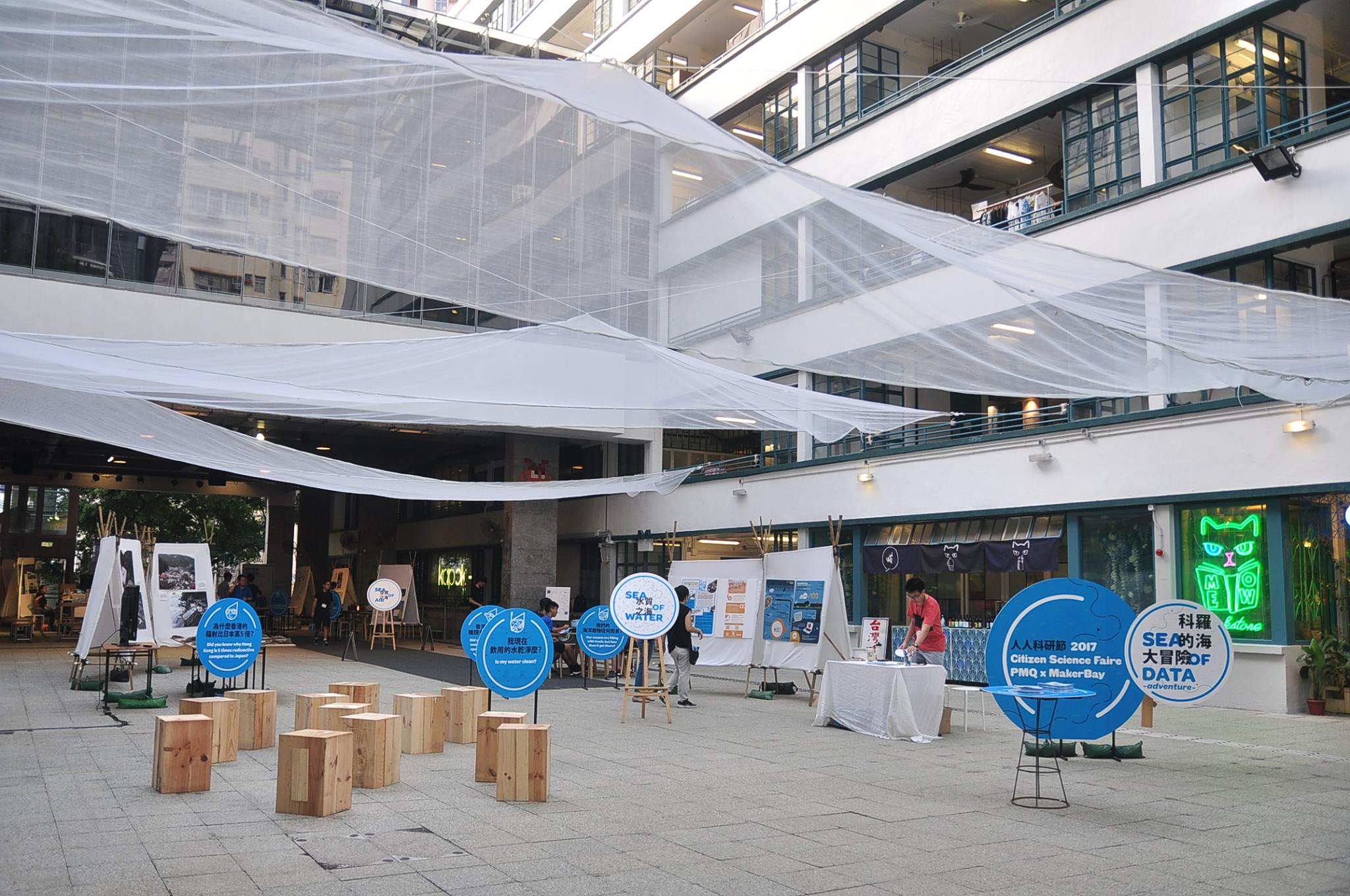 """Sea of Data"" exhibition design"