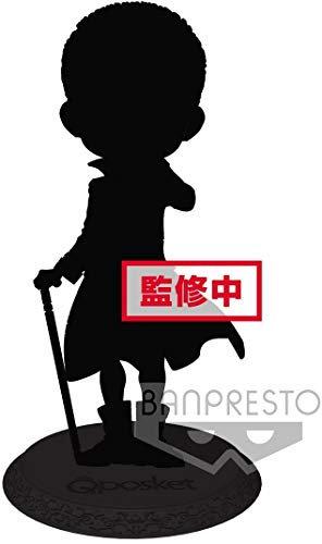 Banpresto BP35750 Suicide Squad Q Posket-Joker-(B: Special Color Ver)