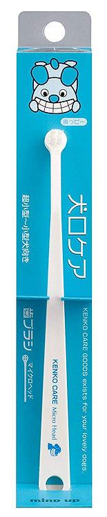 Mind Up Kenko Care Toothbrush - Micro Head