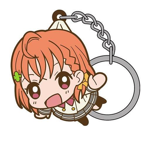 Love Live! Sunshine! Koumi Sen'uta pinched Keychain