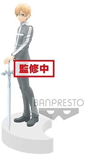 Banpresto Sword Art Online: Alicization Exq Figure Kirito & Eugeo (B: Eugeo)
