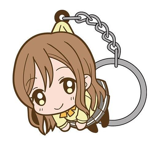 Love Live! Sunshine! Kunikida Hanamaru pinched Keychain
