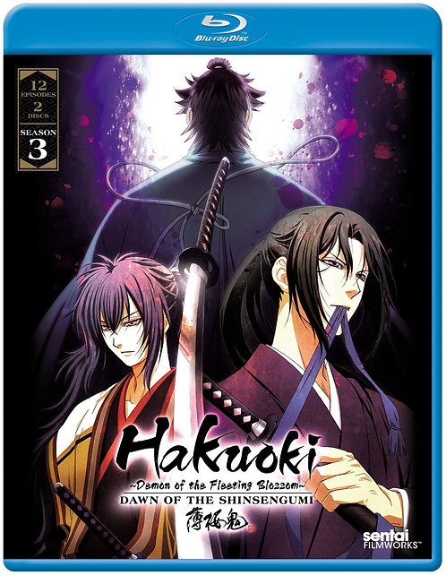 Hakuoki Season 3: Complete Blu-Ray