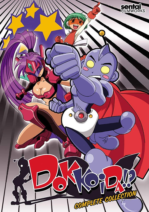 Dokkoida!?: Complete Collection DVD