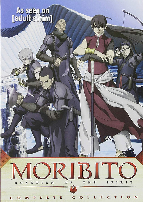 Moribito: Guardian of the Spirit - Complete Collection DVD