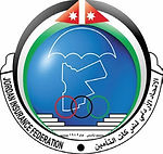 jordan_insurance_federation_jif_logo.jpg