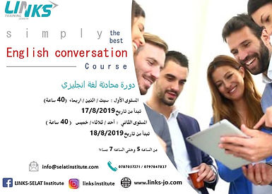 English_conversation.jpg