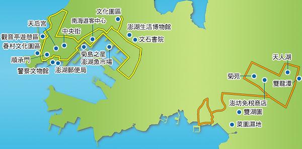 馬公市單車路線.jpg