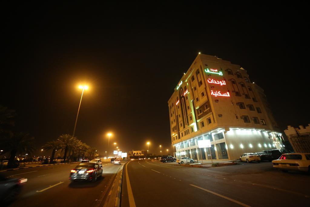 فندق ريف المدينة