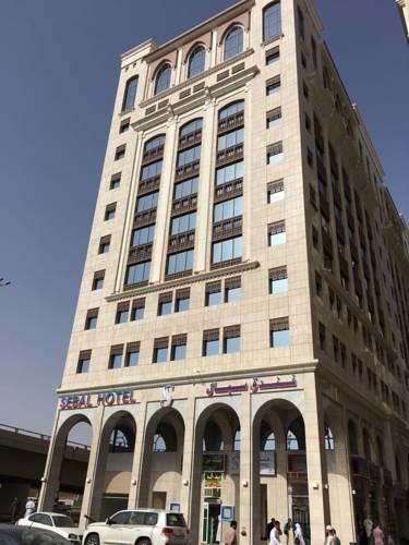 فندق سبال