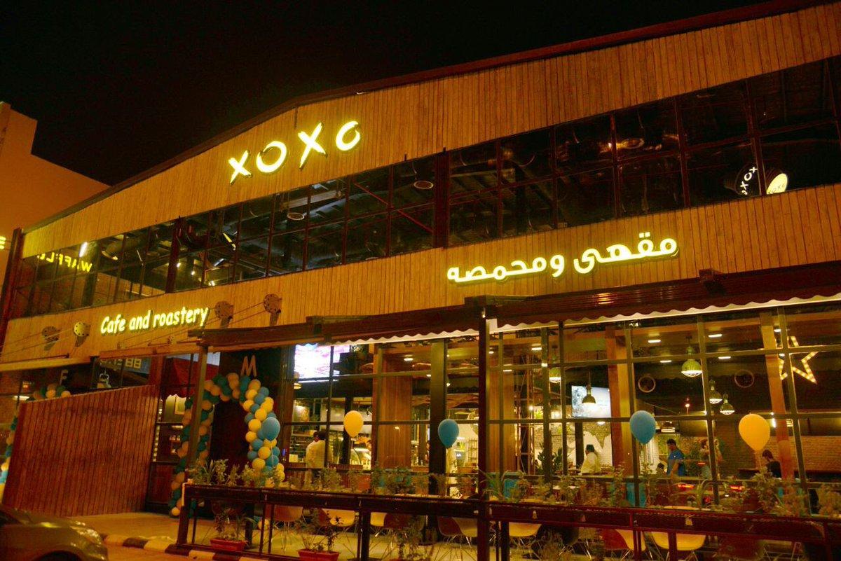 مقهى XOXO