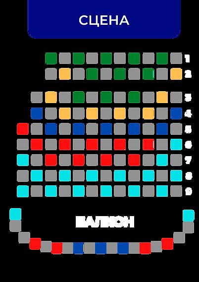Зал.png