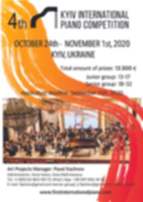 Kyiv IPC poster 2020.jpg