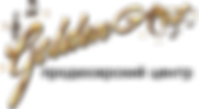 Golden-Art_logo_text2.png