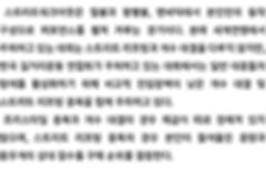 KIG 홈페이지 긴글 텍스트-09.png