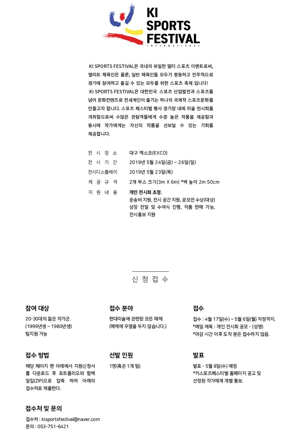 키페 홈페이지-03.png