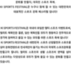 KIG 홈페이지 긴글 텍스트 메인-01.png