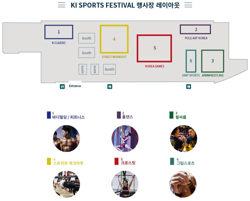 역대 키스포츠 설명-04.png