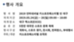 KIG 홈페이지 긴글 텍스트 수정-48.png