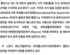 KIG 홈페이지 긴글 텍스트-08.png
