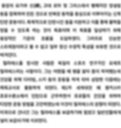 KIG 홈페이지 긴글 텍스트-12.png