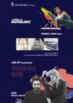 2019-KSF-행사-리플렛-정리-이미지(3).png