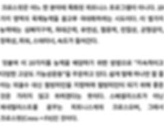 KIG 홈페이지 긴글 텍스트-07.png