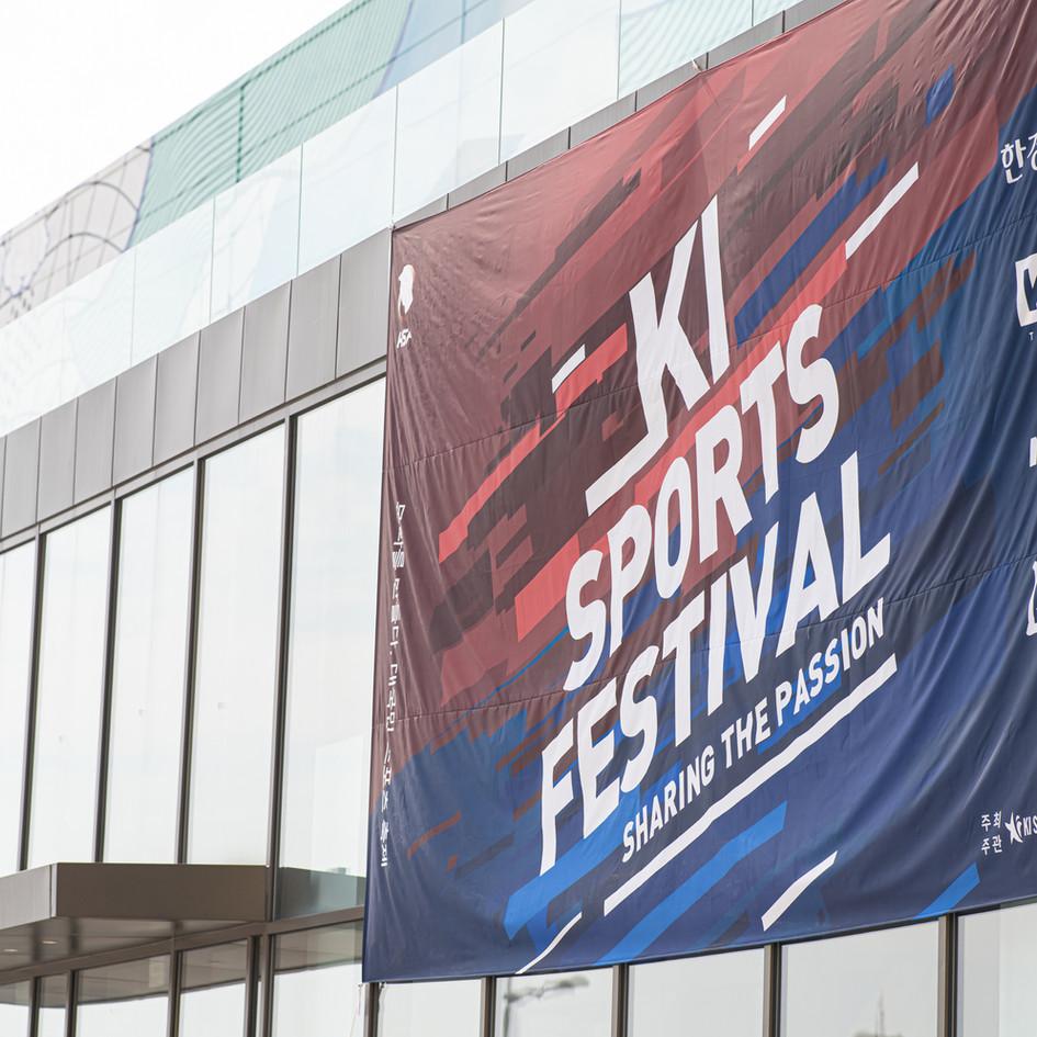 2019 KSF IN SEOUL PHOTOS