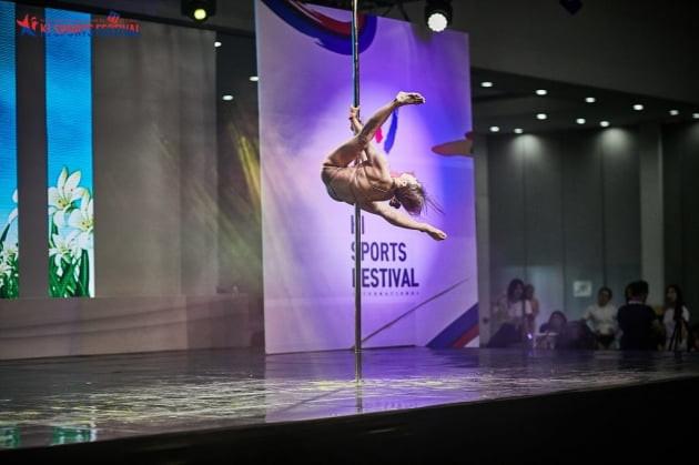 제2회 폴아트코리아 2019 한국대표 선발전, 키스포츠페스티벌에서 열린다