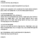 KIG 홈페이지 긴글 텍스트 수정-06.png