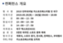 KIG 홈페이지 긴글 텍스트 수정-47.png