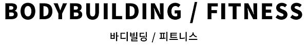 KIG 홈페이지 긴글 텍스트-34.png