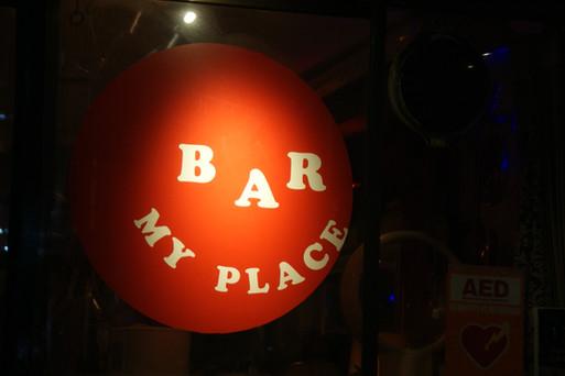 bar my place バー・マイ・プレイス