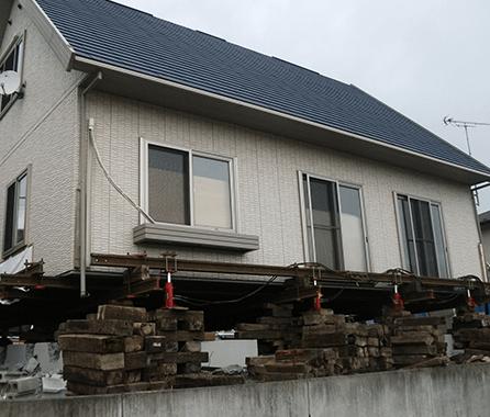 地震で壊れた基礎を新設ご曳家2