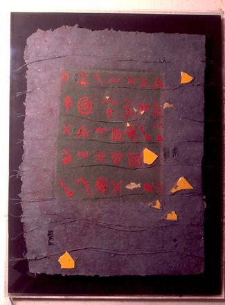 Paper Artwork - Book of Life #5-Liggett