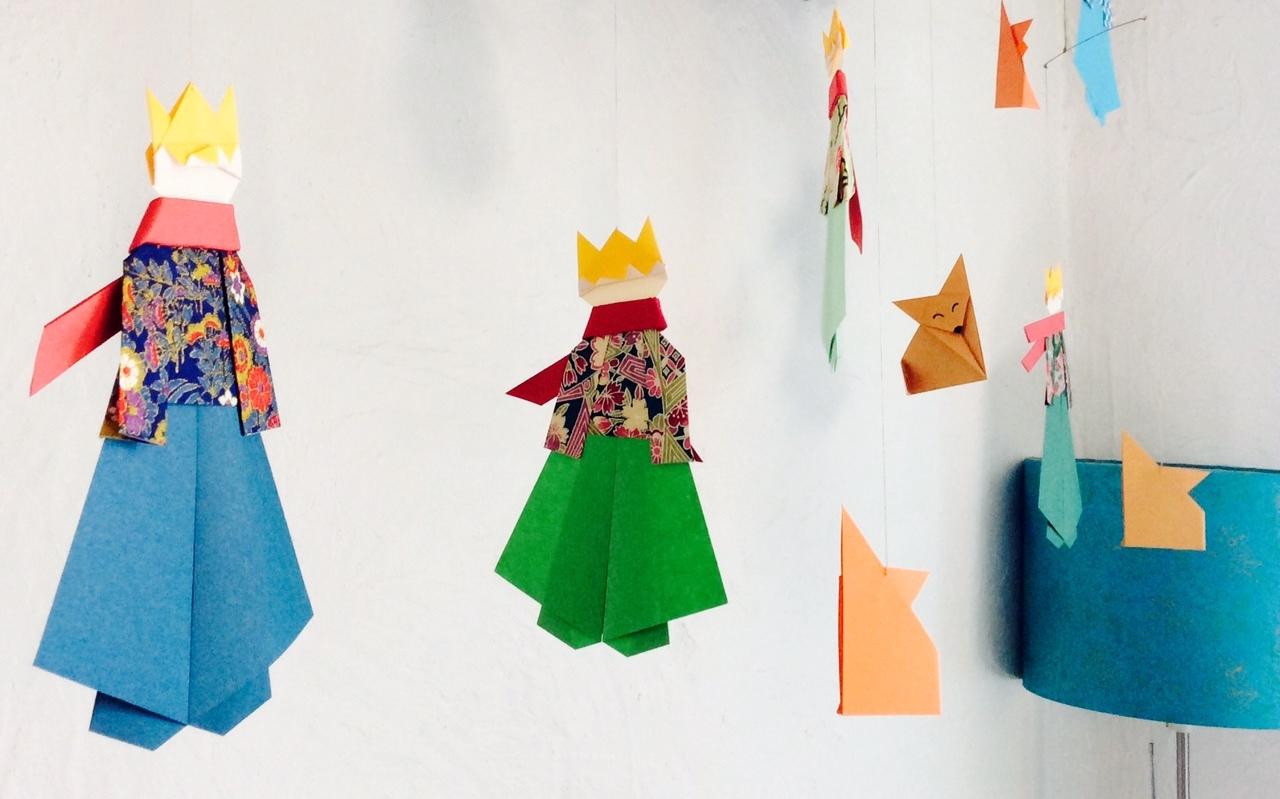 Le petit prince origami Aoyagi