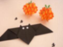 Atelier créatif Halloween Vaucluse, Gard, Bouches-du-Rhône, Origami Halloween